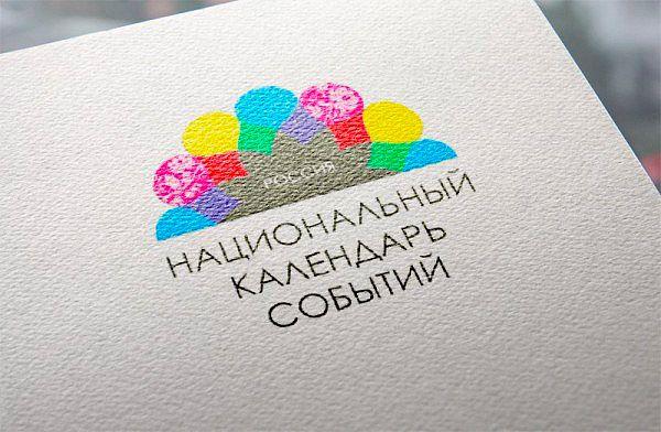 Фестиваль «МИР Сибири» вошел втоп-200 наилучших событий РФ