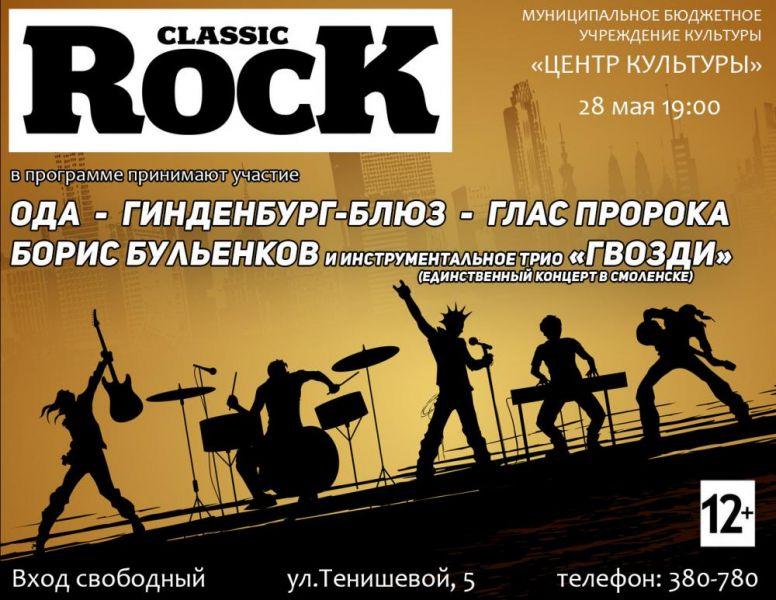 """Classic Rock"""