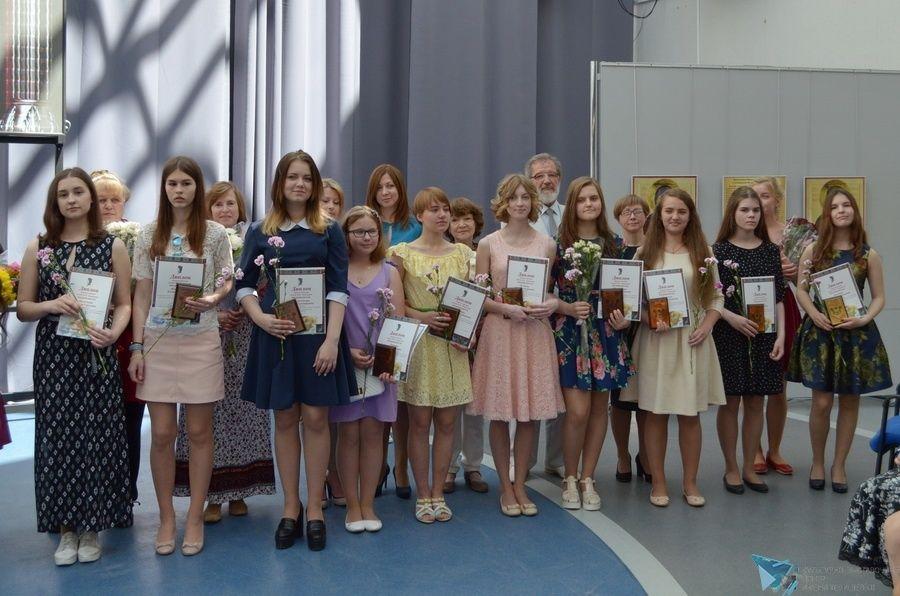 Лауреаты премии М.К. Тенишевой.