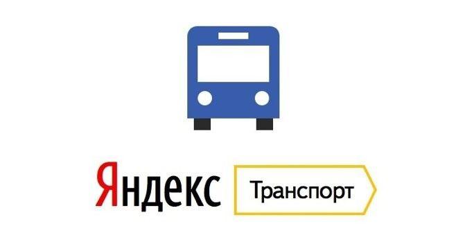 Яндекс Транспорт Смоленск