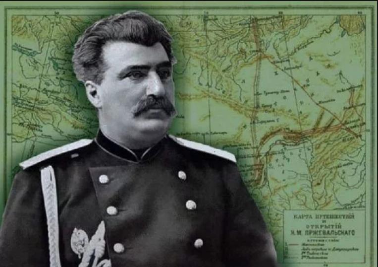 V Международные чтения памяти Н.М. Пржевальского