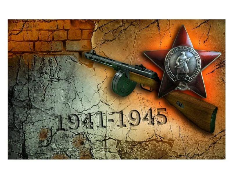 Открытие мемориала в Иловке