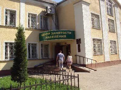 Ярмарка вакансий в Смоленске