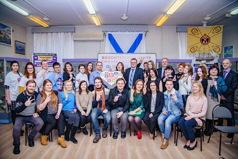 В Смоленской области открылся Волонтерский центр