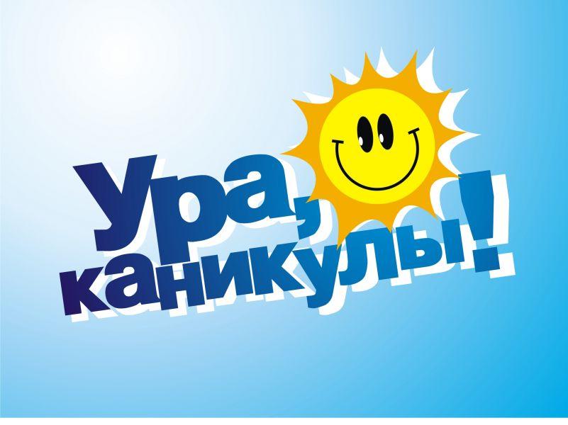 Каникулы в Смоленске: чем заняться?