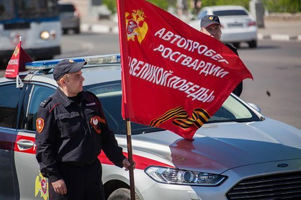 «Вахта Памяти. Сыны Великой Победы»