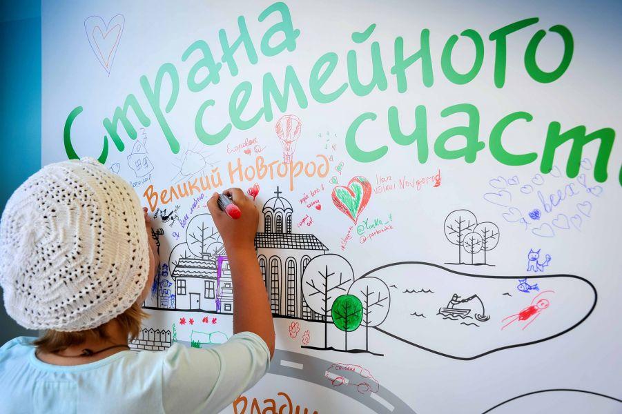 «Семейная шкатулка» в Смоленске