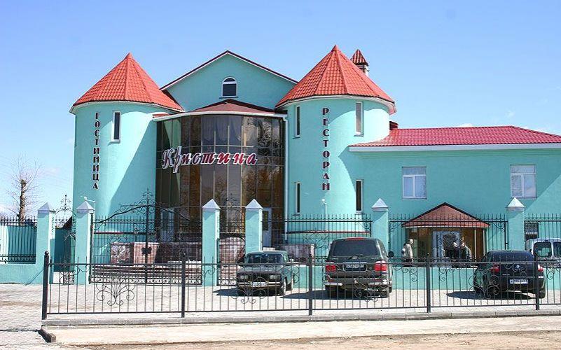 Гостиница «Кристина»