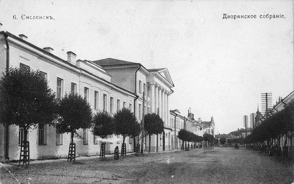 Бывший дом Дворянского собрания