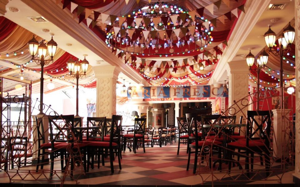 Кафе «Circus»