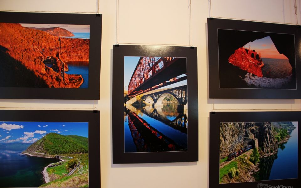 Выставка «Байкал - «Золотая пряжка Сибири»