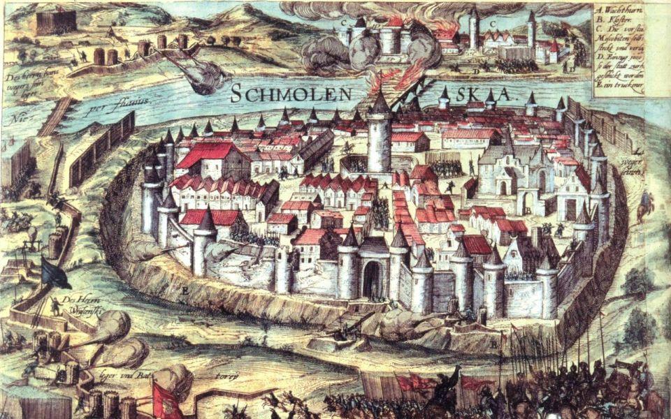 Осада Смоленска 1609-1611 гг