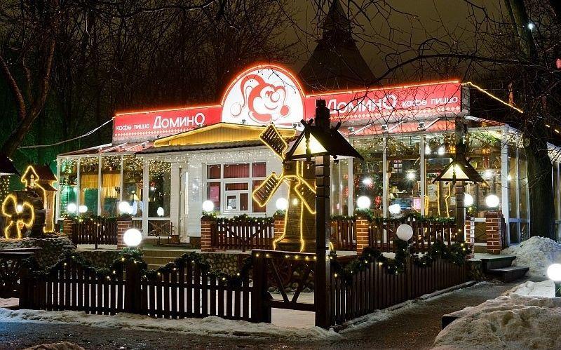 Кафе «Пицца Домино»