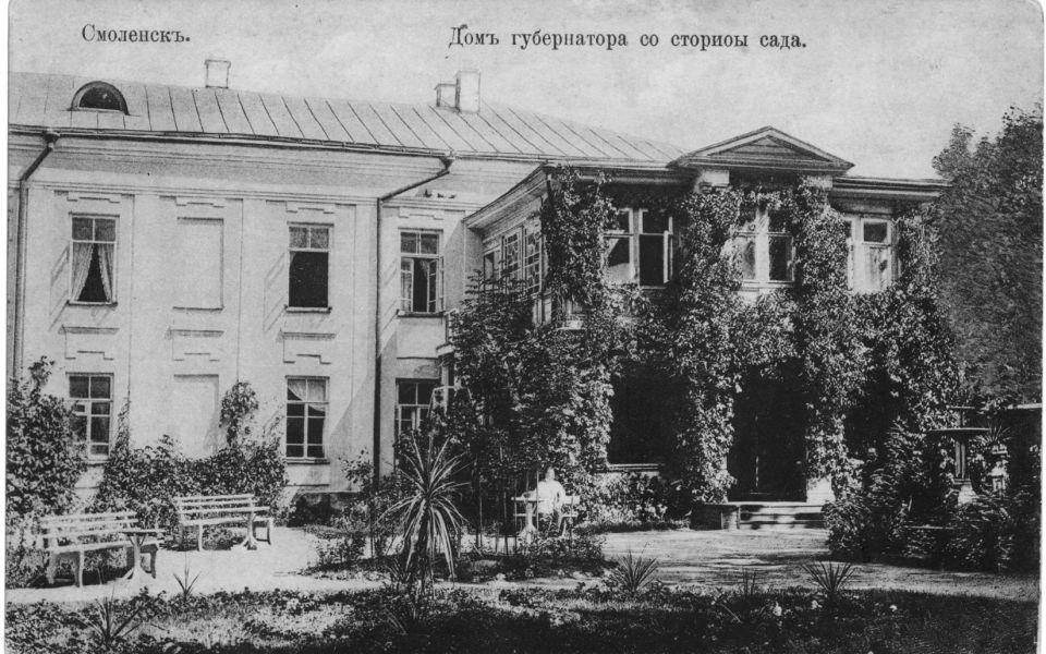Бывший дом смоленских губернаторов