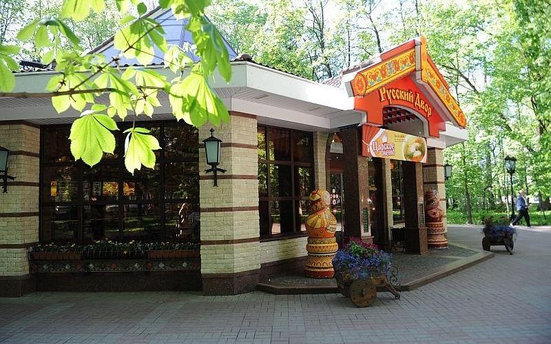Кафе «Русский Двор»