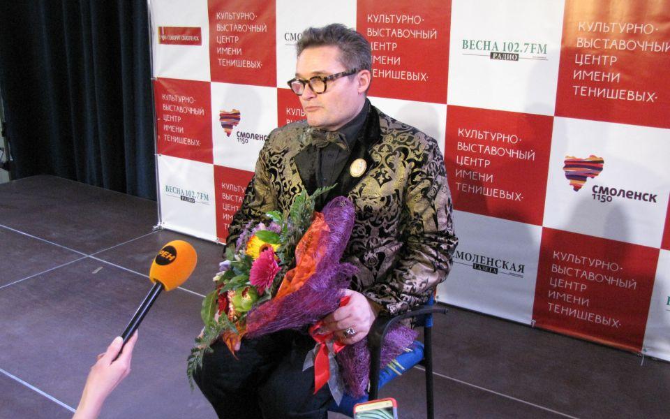 Выставка Александра Васильева в Смоленске