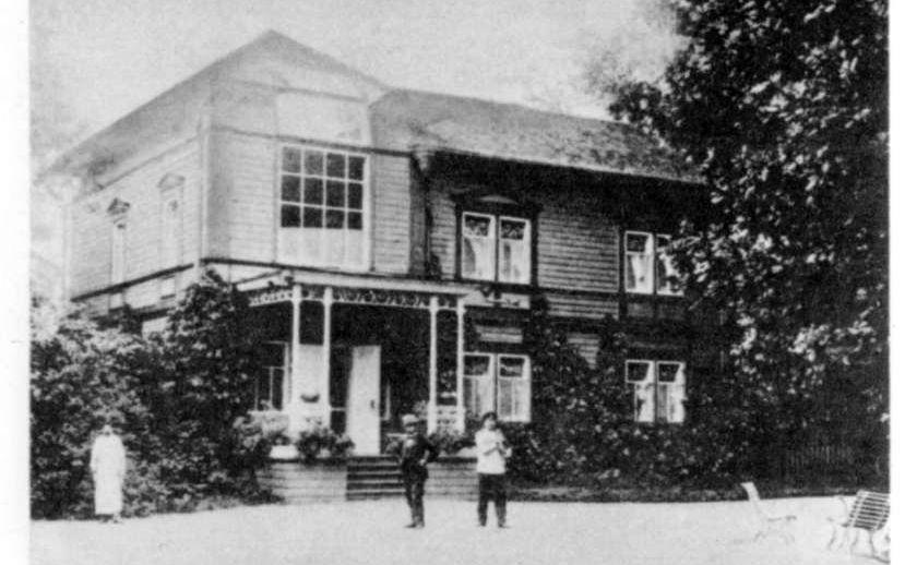 Усадьба в Талашкино не сохранилась. Фото: 1905 г.