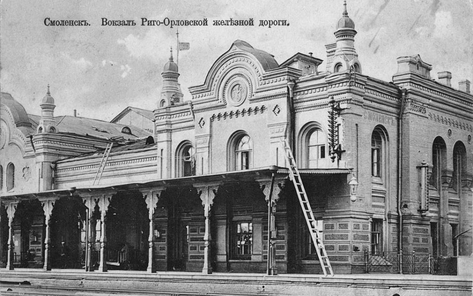 Здание ЖД вокзала в Смоленске