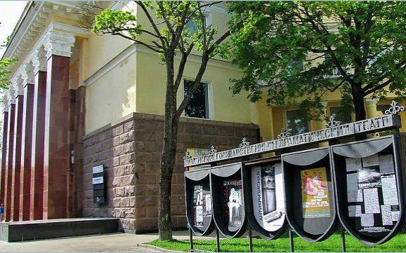 Смоленский драматический театр