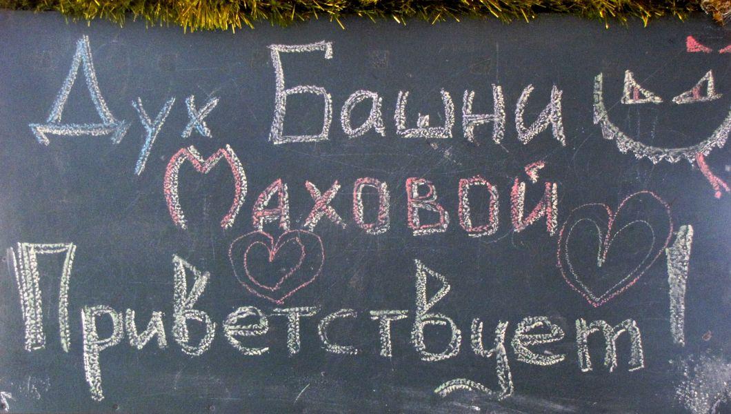 Фото: Костенкова Мариана