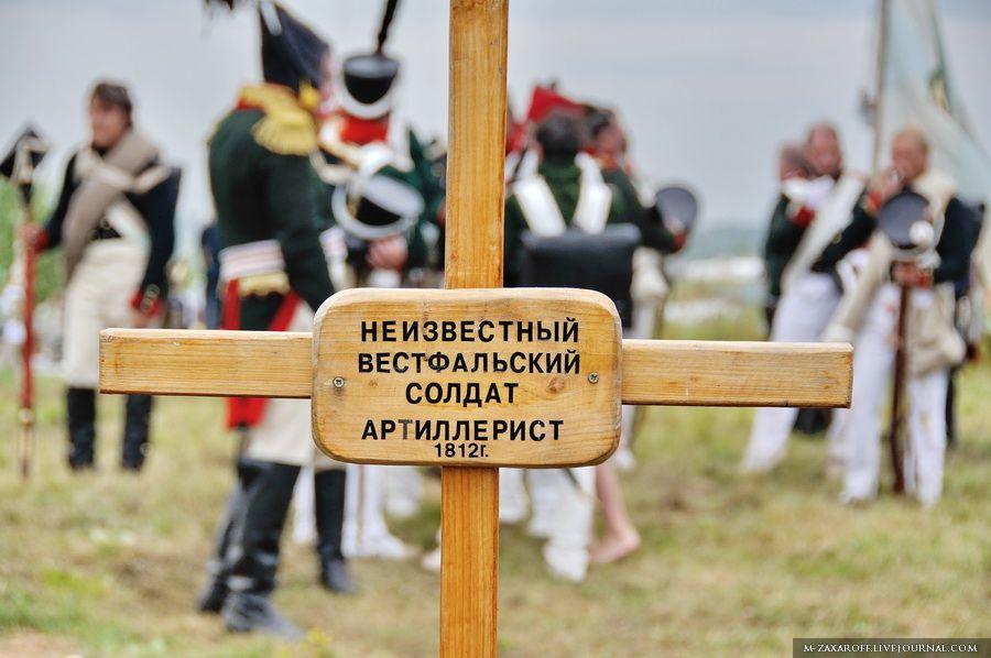 Фото: Максим Захаров