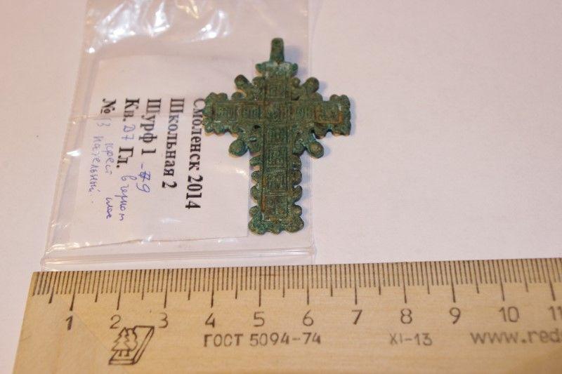 Нательный крест XVII в.