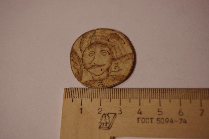 Костяной медальон XVII.