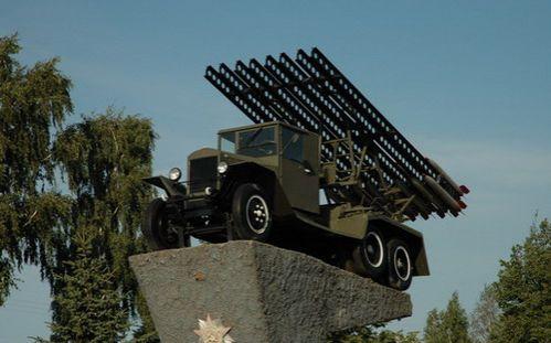"""Памятник БМ-13 """"Катюша"""" в Рудне"""