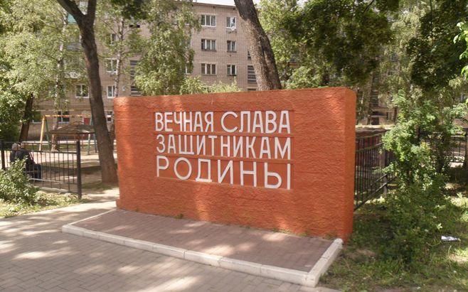 Фото: Сергей Семенов