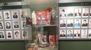 Музей ОАО «ПО «Кристалл»
