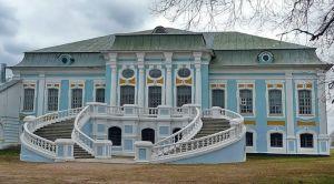 Усадьбы Смоленщины и Беларуси