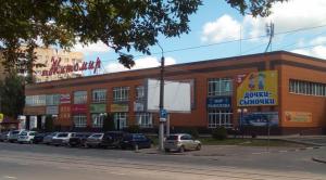 Торговый центр Житомир
