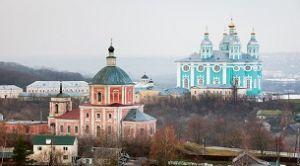 Сборная пешеходная обзорная экскурсия по Смоленску