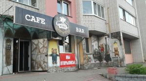 Кафе-бар Mishka