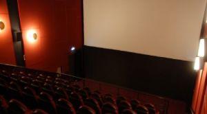 Кинотеатр «Центрифуга»