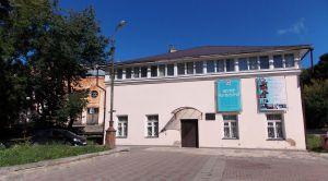Городской центр культуры