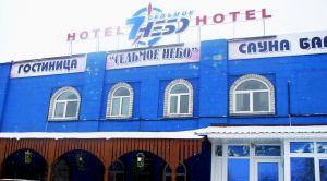 Гостиница «7 небо»