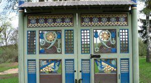 Ворота во Флёново