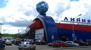Гипермаркет «Линия»