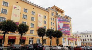 """Здание гостиницы """"Смоленск"""""""