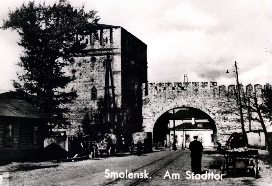 Никольские ворота в Смоленске времен ВОв