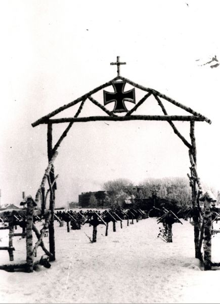 У входа на Немецкое кладбище