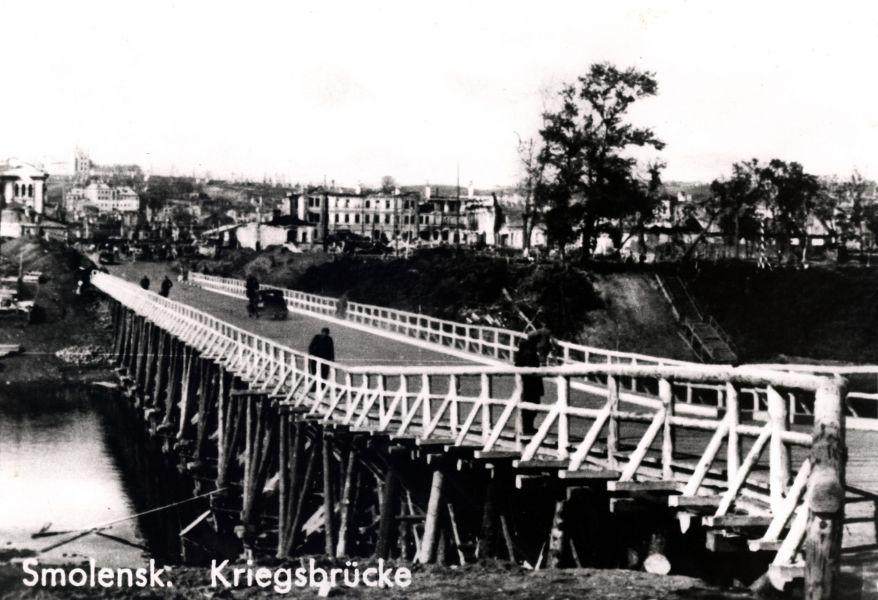 Временный мост через р. Днепр