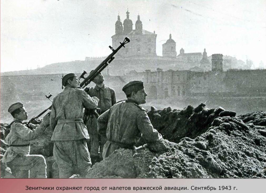 Картинки по запросу Великой Отечественной войны Смоленск о