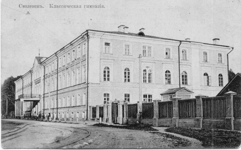 Смоленская гимназия была открыта в