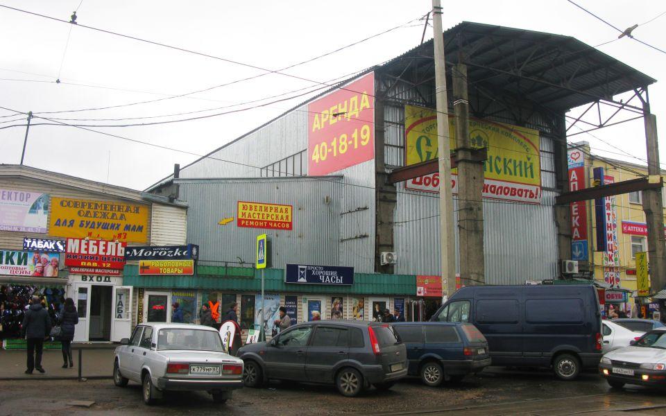 Свадебные салоны в Череповце и Череповецком районе - Каталог компаний Вся.РФ
