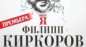 Афиша Смоленск - театр, кино, спорт, клубы, выставки ...